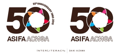 50 films for ASIFA's 50th anniversary