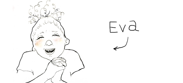 Hothouse 7: Eva Cvijanovic