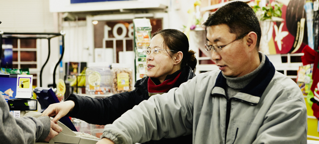 Corner stores and the immigrant experience