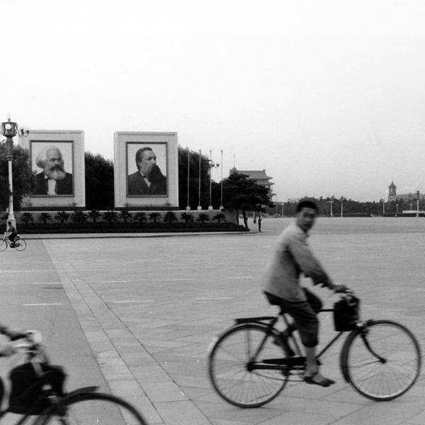 CHINESE_2