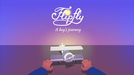 Very Very Short - FlipFly