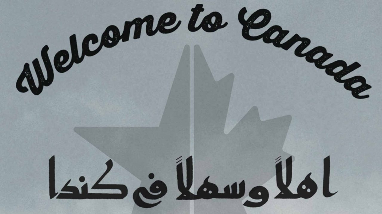 Refugees in Canada | How Does Hope Come Alive?